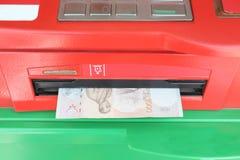 Πληρωμή μηχανών του ATM Στοκ εικόνες με δικαίωμα ελεύθερης χρήσης
