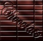 Ράβδος σοκολάτας Στοκ φωτογραφίες με δικαίωμα ελεύθερης χρήσης