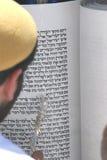 ράβδος mitzvah Στοκ Φωτογραφίες