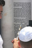 ράβδος mitzvah Στοκ φωτογραφίες με δικαίωμα ελεύθερης χρήσης