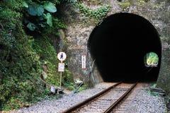 ράγα σπηλιών Στοκ εικόνα με δικαίωμα ελεύθερης χρήσης