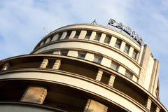 Ραδιο κτήριο Βελιγραδι'ου Στοκ Εικόνες