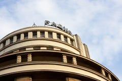 Ραδιο κτήριο 2 Βελιγραδι'ου Στοκ Εικόνες