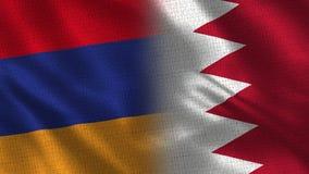 Ρεαλιστικές μισές σημαίες της Αρμενίας και του Μπαχρέιν από κοινού διανυσματική απεικόνιση