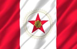 Ρεαλιστική απεικόνιση σημαιών του Μπέρμιγχαμ Αλαμπάμα ελεύθερη απεικόνιση δικαιώματος