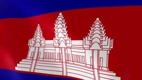 Ρεαλιστική ζωτικότητα σημαιών της Καμπότζης απεικόνιση αποθεμάτων