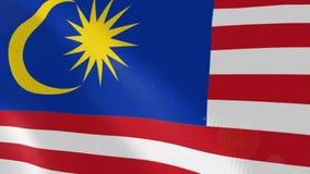 Ρεαλιστική ζωτικότητα σημαιών της Μαλαισίας ελεύθερη απεικόνιση δικαιώματος