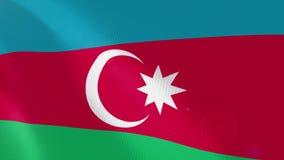 """Ρεαλιστική ζωτικότητα σημαιών Ï""""Î¿Ï… Αζερμπαϊτζάν απεικόνιση αποθεμάτων"""