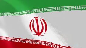 """Ρεαλιστική ζωτικότητα σημαιών Ï""""Î¿Ï… Ιράν διανυσματική απεικόνιση"""