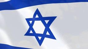 """Ρεαλιστική ζωτικότητα σημαιών Ï""""Î¿Ï… Ισραήλ ελεύθερη απεικόνιση δικαιώματος"""