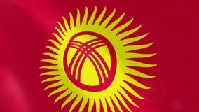 """Ρεαλιστική ζωτικότητα σημαιών Ï""""Î¿Ï… Κιργιστάν απεικόνιση αποθεμάτων"""