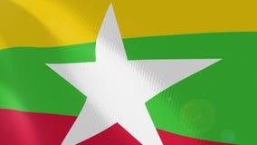 """Ρεαλιστική ζωτικότητα σημαιών Ï""""Î¿Ï… Μιανμάρ ελεύθερη απεικόνιση δικαιώματος"""