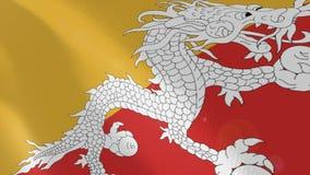 """Ρεαλιστική ζωτικότητα σημαιών Ï""""Î¿Ï… Μπουτάν διανυσματική απεικόνιση"""