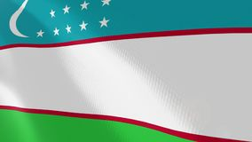 """Ρεαλιστική ζωτικότητα σημαιών Ï""""Î¿Ï… Ουζμπεκιστάν απεικόνιση αποθεμάτων"""