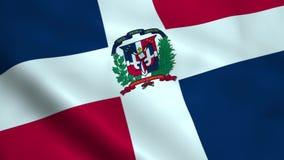 Ρεαλιστική σημαία Δομινικανής Δημοκρατίας διανυσματική απεικόνιση