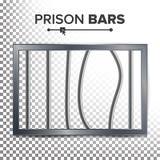 Ρεαλιστικό διάνυσμα παραθύρων φυλακών Σπασμένοι φραγμοί φυλακών Έννοια σπασιμάτων φυλακών Φυλακή-σπάζοντας απεικόνιση Έξοδος στην ελεύθερη απεικόνιση δικαιώματος