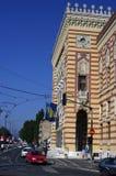 Ρεπορτάζ φωτογραφιών από το ija arÅ ¡ του Σαράγεβου - BaÅ ¡ 5$α  Στοκ Εικόνες