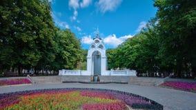 Ρεύμα καθρεφτών ή ρεύμα γυαλιού timelapse hyperlapse - το πρώτο σύμβολο της πόλης Kharkov φιλμ μικρού μήκους