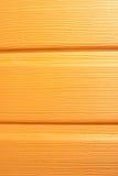 ριγωτός κατασκευασμένος κίτρινος ανασκόπησης Στοκ εικόνα με δικαίωμα ελεύθερης χρήσης