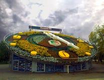 Ρολόι λουλουδιών Krivoy Rog Στοκ φωτογραφία με δικαίωμα ελεύθερης χρήσης