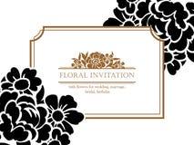 Ρομαντική floral πρόσκληση Στοκ Εικόνα