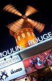 ρουζ moulin στοκ εικόνα