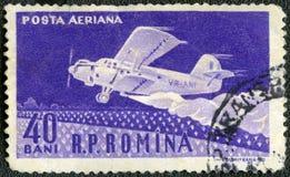 ΡΟΥΜΑΝΙΑ - 1960: παρουσιάζει αμφίβιο αεροπλάνο ασθενοφόρων Στοκ Φωτογραφίες