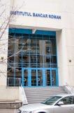 Ρουμανική είσοδος οικοδόμησης τραπεζικών ιδρυμάτων Στοκ φωτογραφία με δικαίωμα ελεύθερης χρήσης