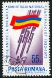 Ρουμανική σημαία Στοκ Φωτογραφίες