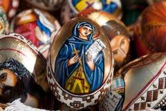 ρουμανικός παραδοσιακό&s Στοκ Εικόνα