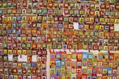 ρουμανικός τοίχος αναμνη Στοκ εικόνα με δικαίωμα ελεύθερης χρήσης