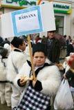 Ρουμανικό φεστιβάλ στο παραδοσιακό κοστούμι Στοκ φωτογραφίες με δικαίωμα ελεύθερης χρήσης
