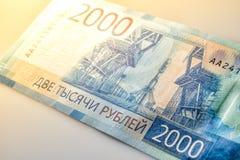 2000 ρούβλια - νέες πιστώσεις της Ρωσικής Ομοσπονδίας, η οποία appeare Στοκ Φωτογραφία