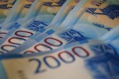 2000 ρούβλια - νέες πιστώσεις της Ρωσικής Ομοσπονδίας Στοκ Φωτογραφία