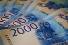 2000 ρούβλια - νέες πιστώσεις της Ρωσικής Ομοσπονδίας Στοκ Εικόνες