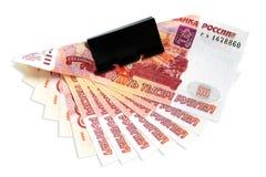 ρούβλια ρωσικά τραπεζογ Στοκ εικόνες με δικαίωμα ελεύθερης χρήσης