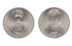 1 ρούβλι με την εικόνα του ρωσικού επιστήμονα Dmitri Ivanovich Mendeleev Στοκ Φωτογραφία