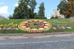 Ρολόγια λουλουδιών σε Kyiv Στοκ Φωτογραφίες