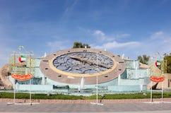 Ρολόι στην πόλη του Al Ain, Ε.Α.Ε. Στοκ φωτογραφία με δικαίωμα ελεύθερης χρήσης