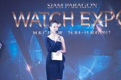 Ρολόι EXPO 2017, συνέντευξη τύπου στην αίθουσα γεγονότος, Si του Σιάμ Paragon Στοκ Εικόνα