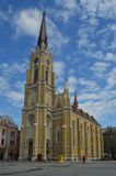 Ρωμαίος - καθολική εκκλησία Στοκ εικόνες με δικαίωμα ελεύθερης χρήσης