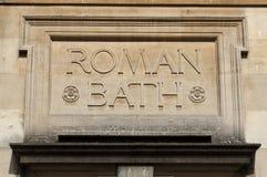 Ρωμαϊκά λουτρά Στοκ Εικόνες