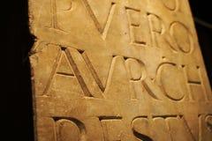 Ρωμαϊκή επιγραφή αυτοκρατοριών στοκ εικόνες με δικαίωμα ελεύθερης χρήσης