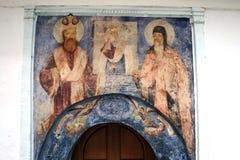 Ρωμαϊκό ορθόδοξο μοναστήρι του ST Στοκ Εικόνα