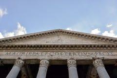 Ρωμαϊκό Pantheon architrave Στοκ Εικόνες