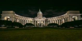 Ρωσία Αγία Πετρούπολη Στοκ εικόνες με δικαίωμα ελεύθερης χρήσης
