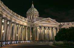Ρωσία Αγία Πετρούπολη Στοκ Φωτογραφία