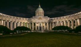 Ρωσία Αγία Πετρούπολη Στοκ Εικόνα