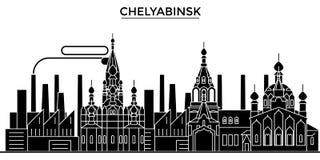 Ρωσία, αστικός ορίζοντας αρχιτεκτονικής Chelyabinsk με τα ορόσημα, εικονική παράσταση πόλης, κτήρια, σπίτια, διανυσματικό τοπίο π απεικόνιση αποθεμάτων