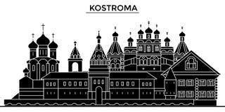 Ρωσία, αστικός ορίζοντας αρχιτεκτονικής Kostroma με τα ορόσημα, εικονική παράσταση πόλης, κτήρια, σπίτια, διανυσματικό τοπίο πόλε διανυσματική απεικόνιση